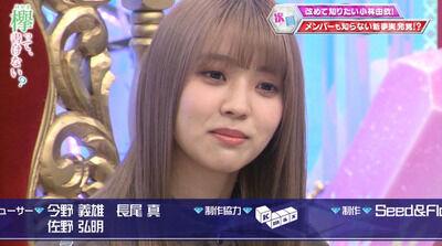 【欅坂46】けやかけスタッフ、謝罪wwww