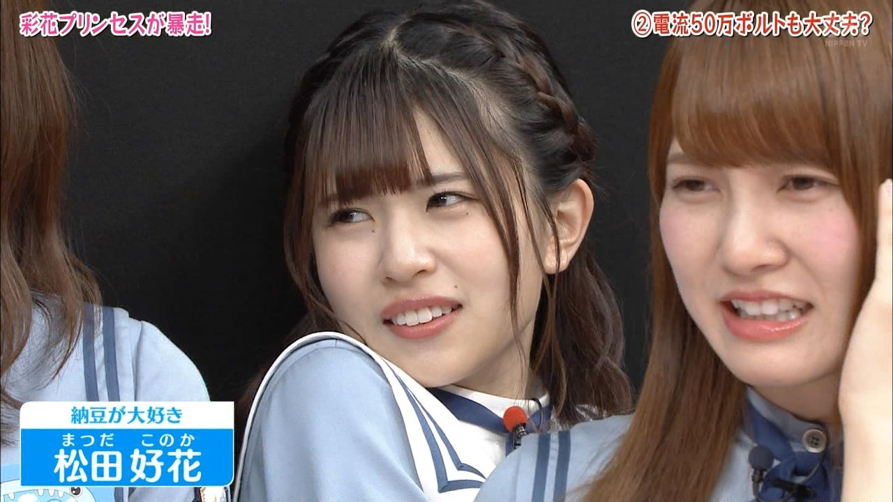 【日向坂46】松田好花、 練習見学会やってほしい.....w