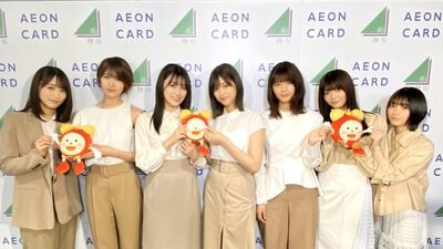 欅坂46運営、稼働!!!!!
