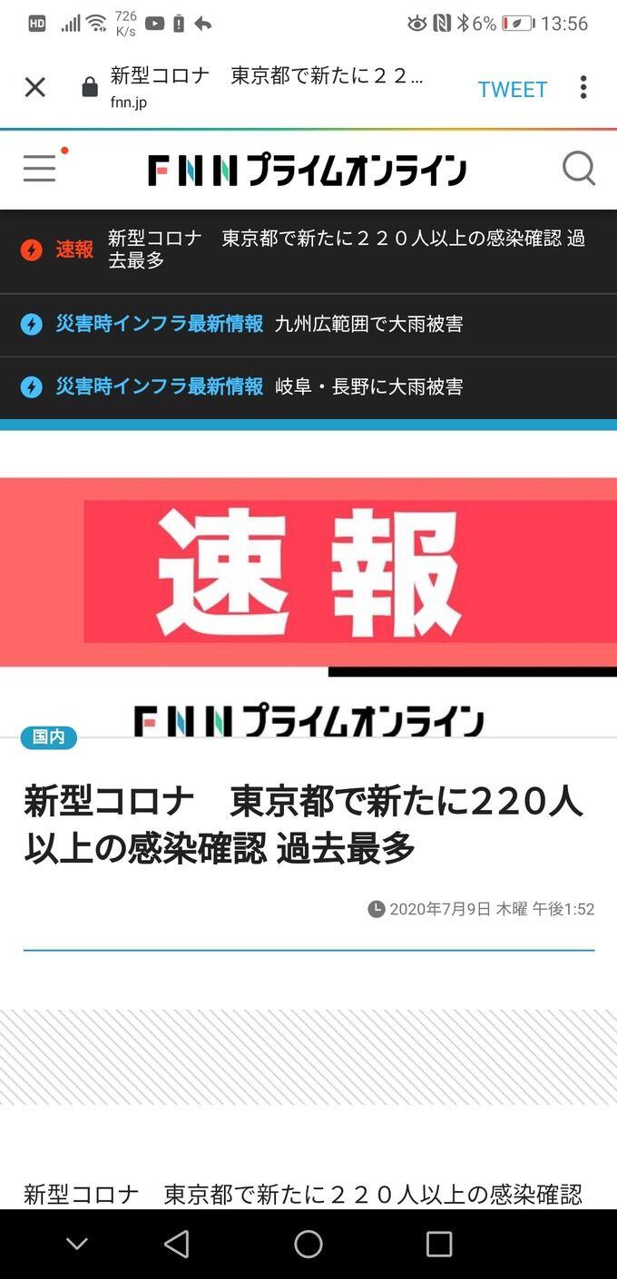 【悲報】本日の新型コロナ感染者+220人以上。欅坂46の活動が・・・