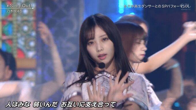 【乃木坂46】最新の与田祐希が美しすぎる・・・