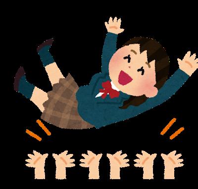 宮川一朗太「ひよりちゃんは空手の構え、苦労しながらも頑張ってた」「 理佐ちゃんは終始穏やかで優しく」