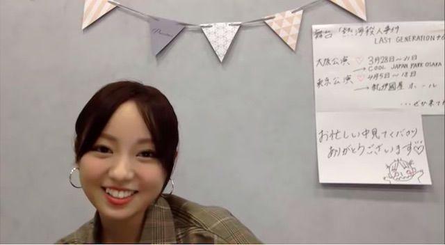 欅坂46の今泉佑唯、「幽霊みたいなメンバーになりたくない」発言でまたヲタたちに嫌われる?