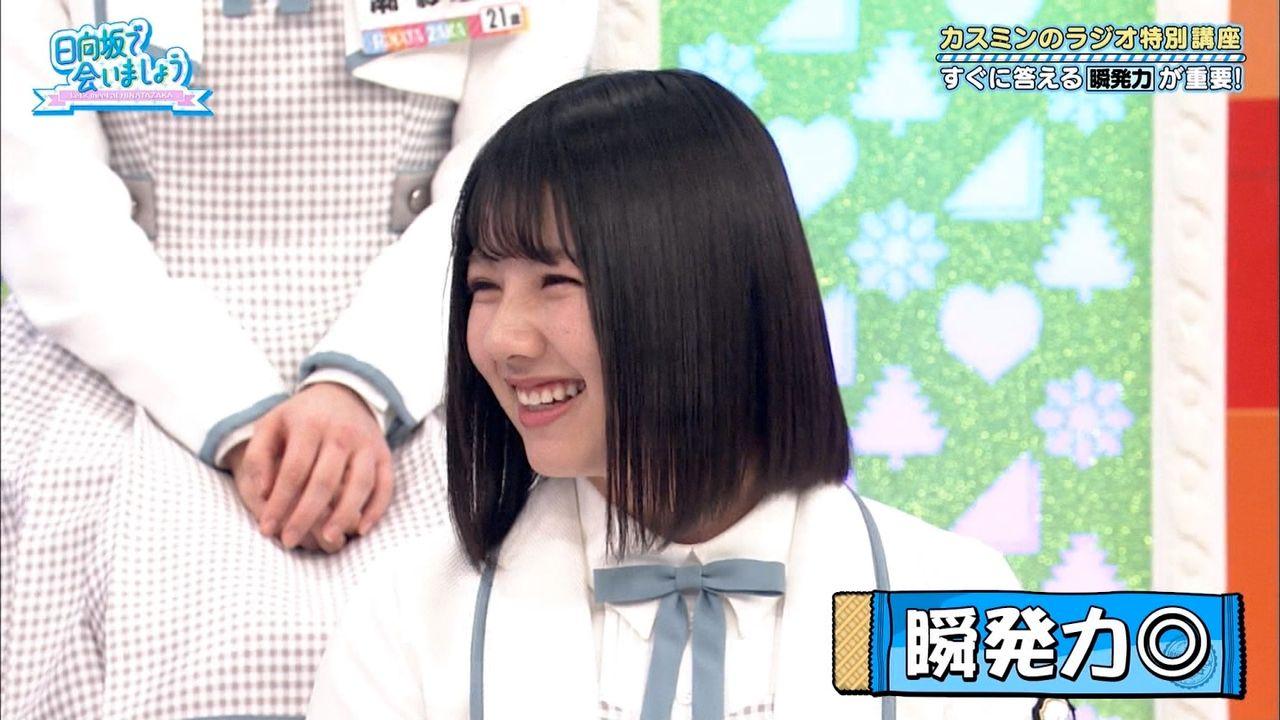 【日向坂46】渡邉美穂、「ひなあい」 対応能力半端ないなぁ !