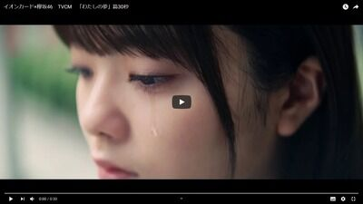【欅坂46】神曲の予感...「誰がその鐘を鳴らすのか」新たに公開されたAメロがめちゃくちゃ良い…!早くフルで聴かせてくれ!!!