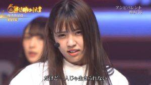 【欅坂46】小林由依はセンターでもっと力抜いていいんや……