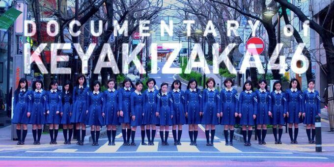 【欅坂46】YouTubeツイに映画予告wwwwwwwww