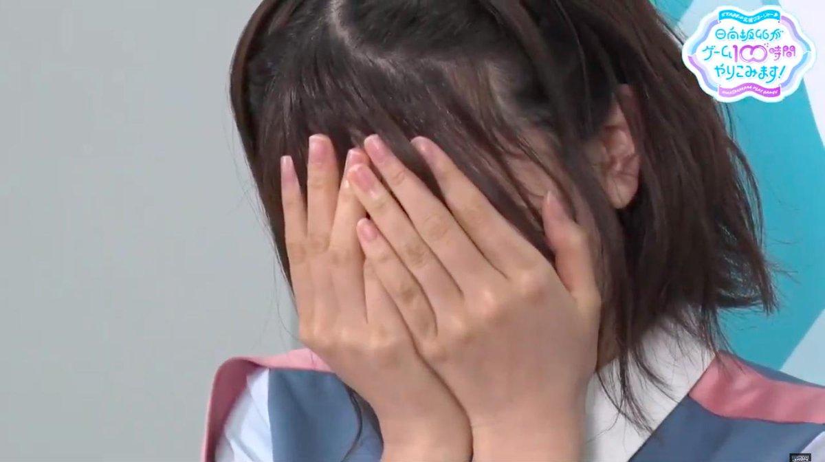 【日向坂46】松田好花、このちゃんやっぱデカいなw