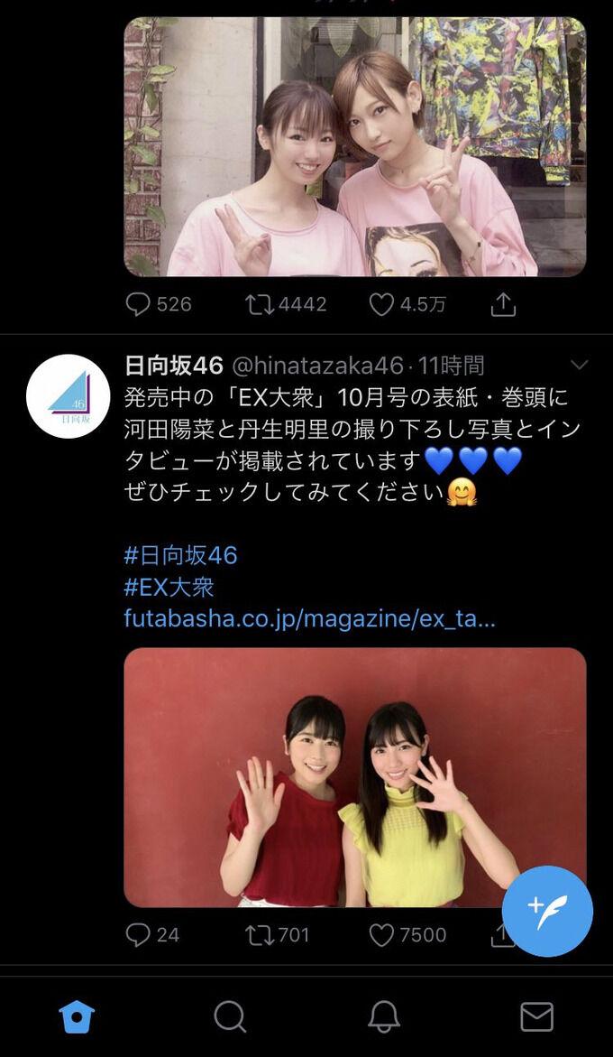 【欅坂46】日向坂との公式Twitterのいいね数の差が酷いな・・・