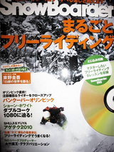 sbcover