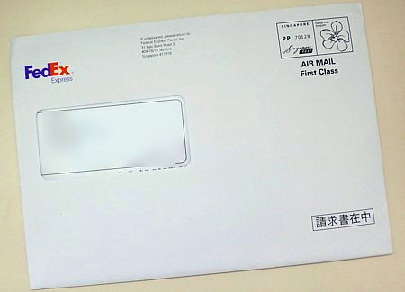 FedExBilling ~0