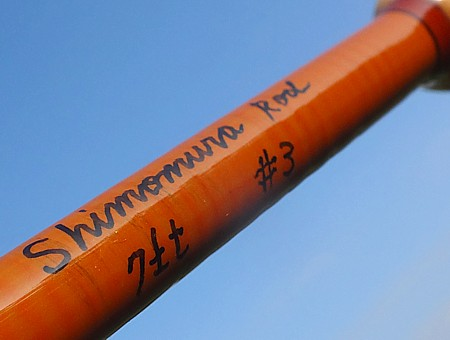 ShimomuraRod7033 ~00