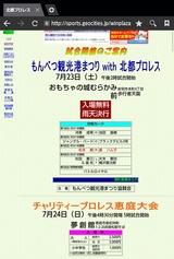 a78ebded.jpg
