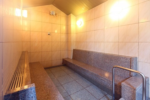 漢薬蒸風呂-1024x682