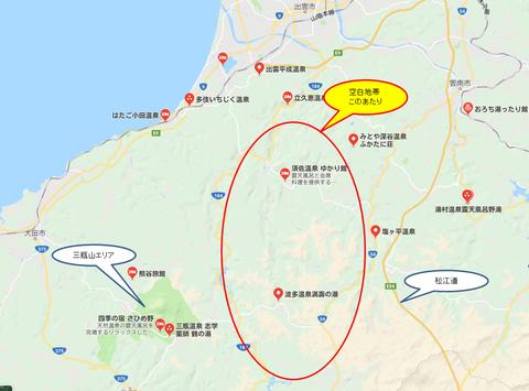 地図 島根県空白地帯2