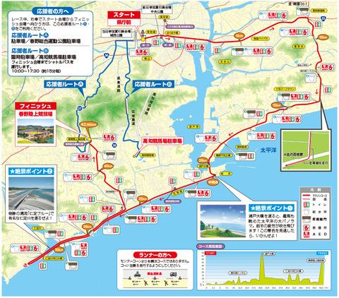 coursemap_2020