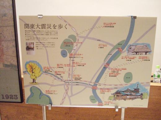 防災フェア2013_4