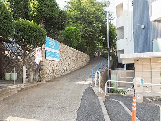 逢坂 (NO.45)その2-2
