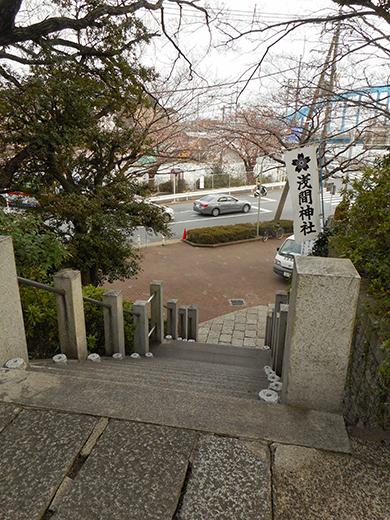 多摩川浅間神社の男坂?4
