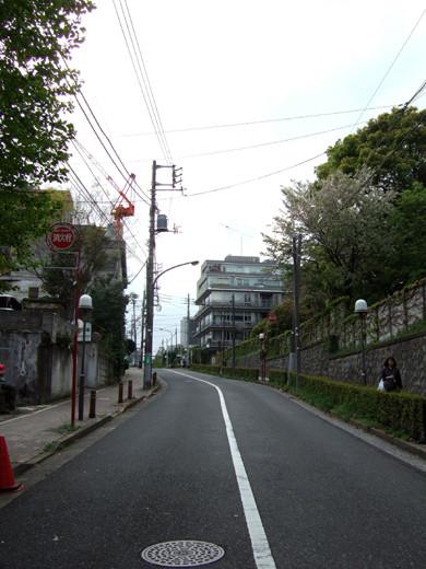 渋谷國學院と御用邸の横の坂4