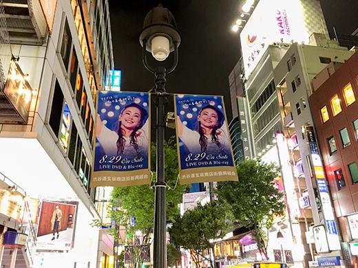 渋谷道玄坂の安室奈美恵ポスター1