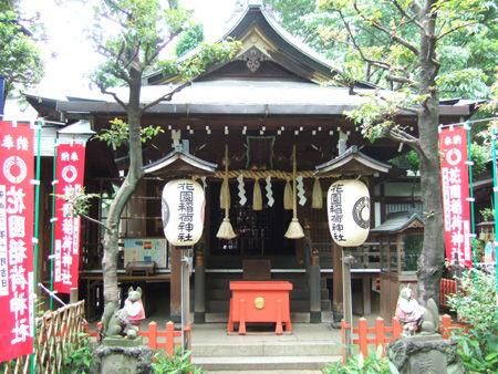 稲荷坂(NO.193)5