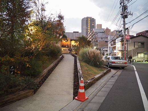 ログロード代官山横の坂道5