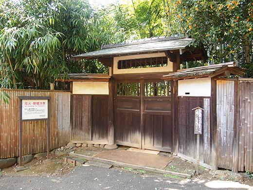 岡本八幡神社のおとこ坂?そしてユーミンの石灯篭。。3