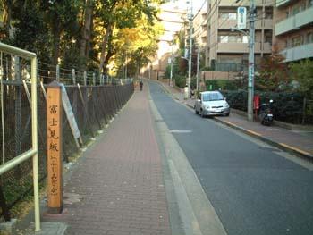 hujisaka6_sakasita