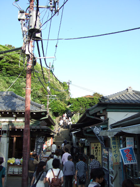 江ノ島の階段散歩3