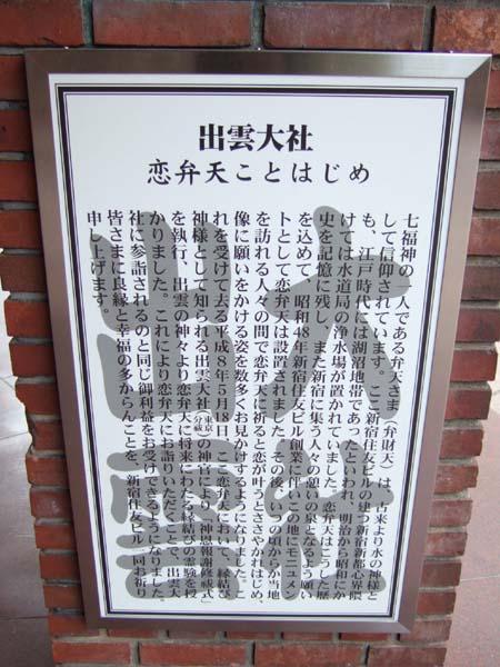 淀橋浄水場跡4