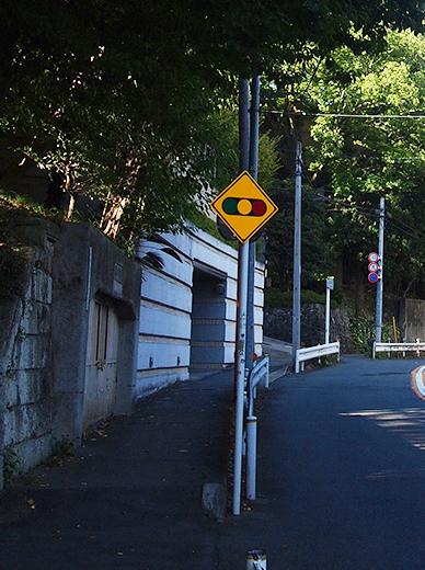 瀬田隧道の真上を通っている階段3