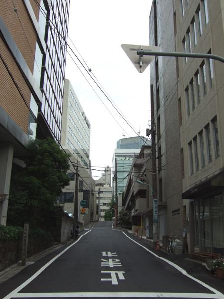 九郎九坂 (NO.141) 1