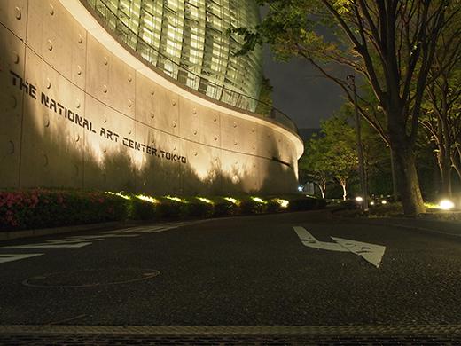 夜中の国立新美術館とさくら坂をぶらりと3