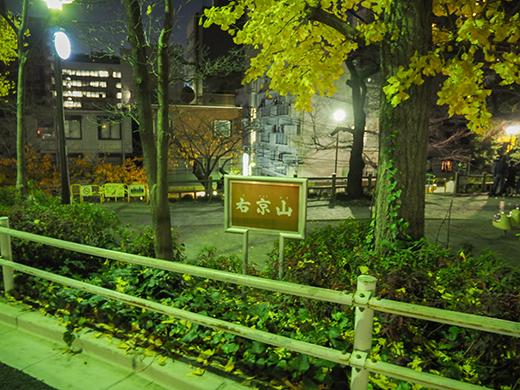 本妙寺坂(NO.294)2