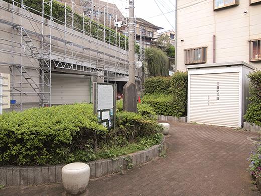 茶屋坂(NO.263)-13