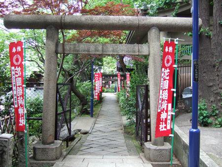 忍坂(NO.194)3