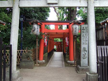 稲荷坂(NO.193)1