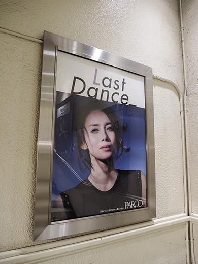 閉店前の渋谷パルコ地下への階段とポスター11