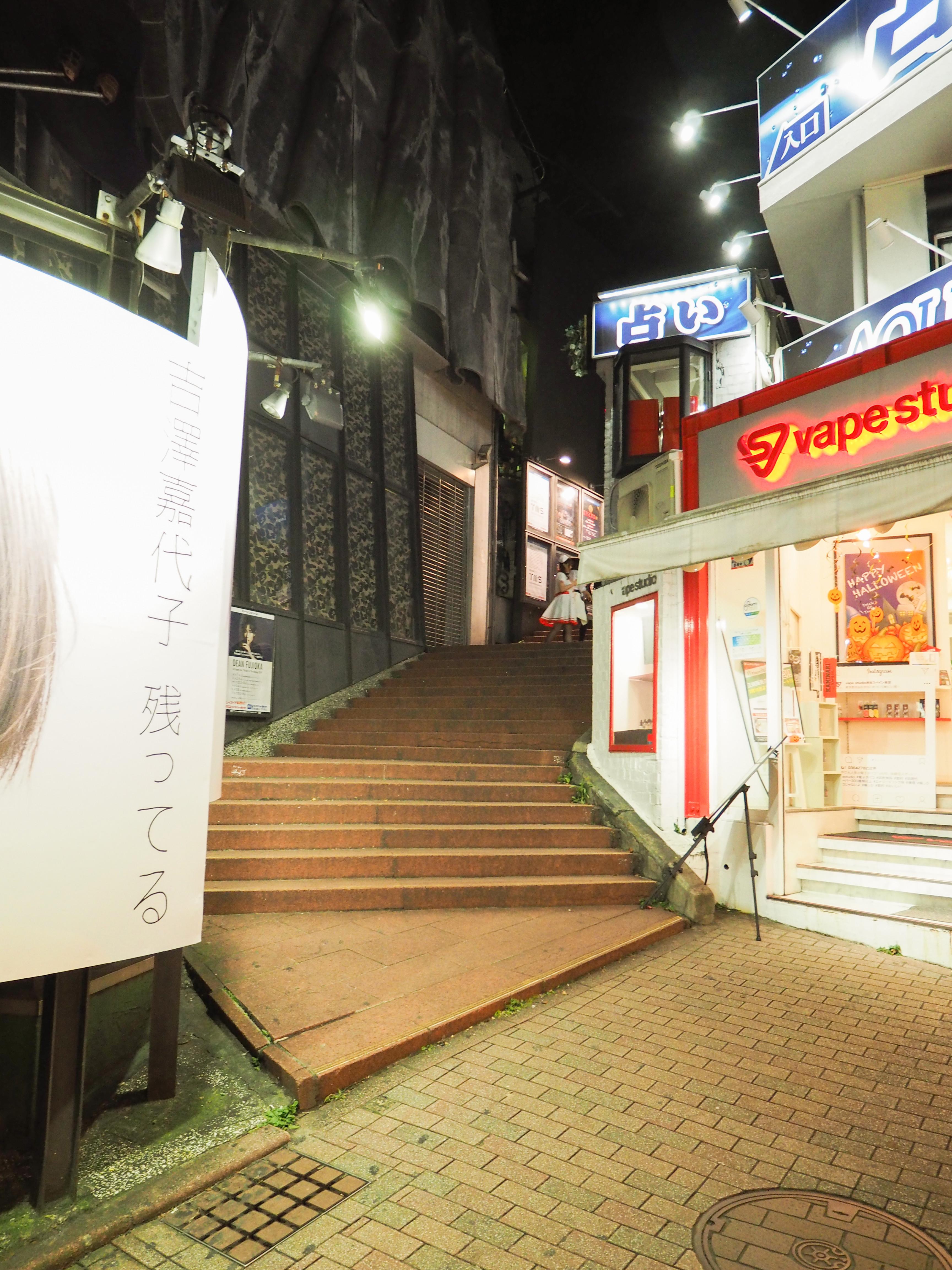 ハロウィンの日に渋谷で坂道散歩3