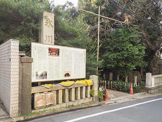 本氷川坂 (NO.130) その2-2