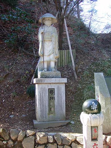 高尾山の男坂(NO.248)2