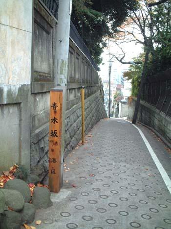 fujisaka_8_sakaue