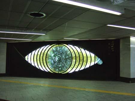 新宿・eye