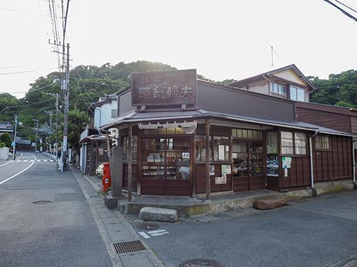 鎌倉の「日坂」と「極楽寺坂」6