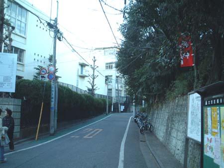 茗荷坂3_坂下