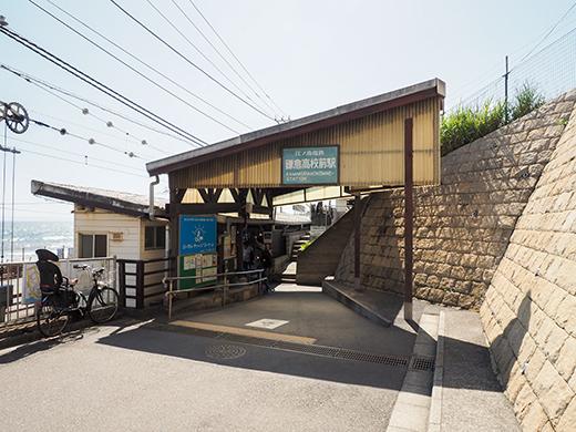 鎌倉の「日坂」と「極楽寺坂」1