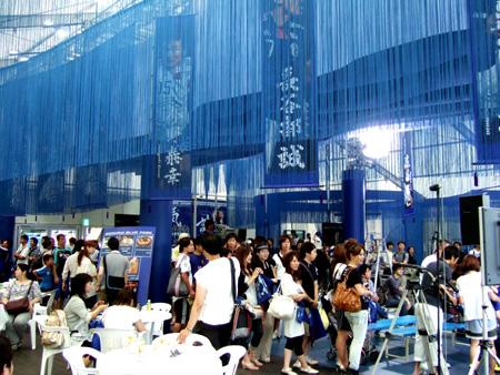 SAMURAI BLUE PARK2
