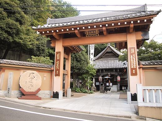行人坂(NO.266) 6