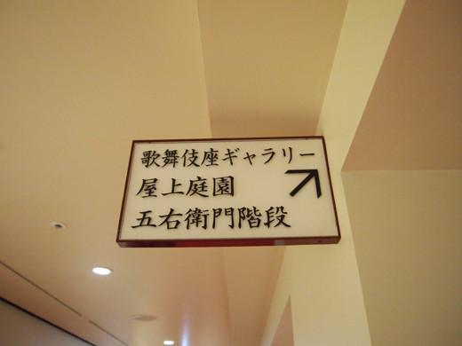 五右衛門階段2